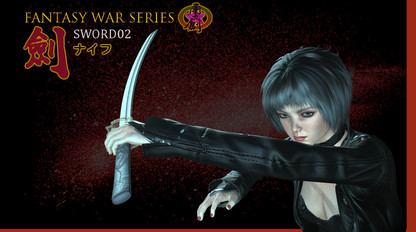 Sword02-Poster01.jpg