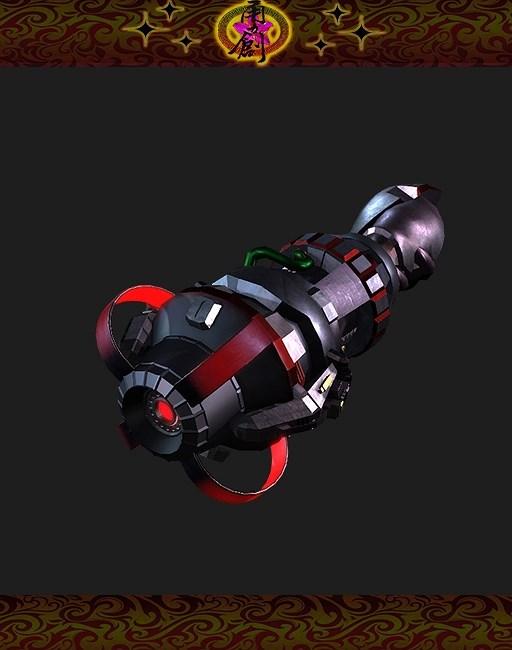 Humanoid02-PowerGun-R-B