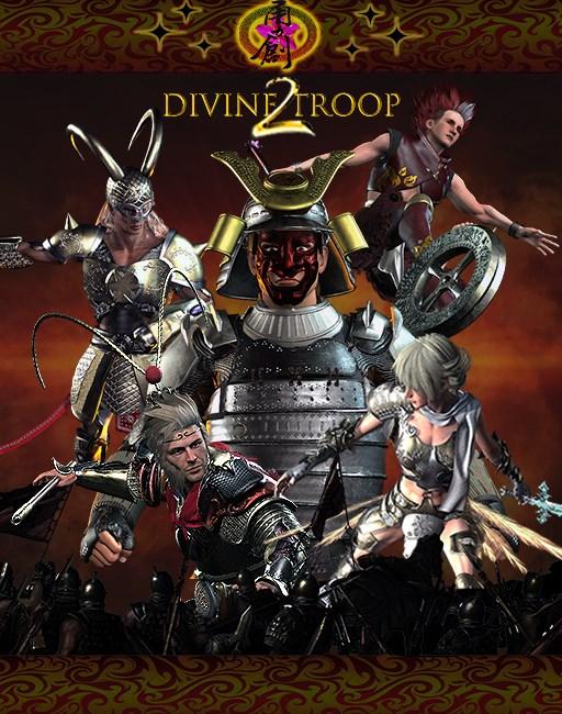 Divine Troop 2 - CG Essential Design Pack