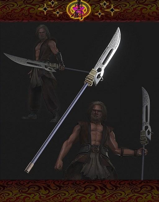 YC-FantasyWar-Sword04
