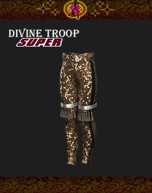 DTS-Model02-Pants2G