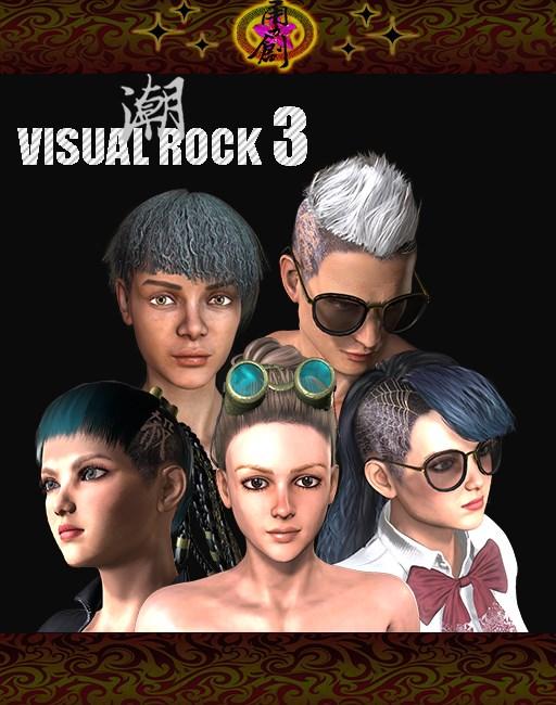 Visual Rock 3 - Hair Pack