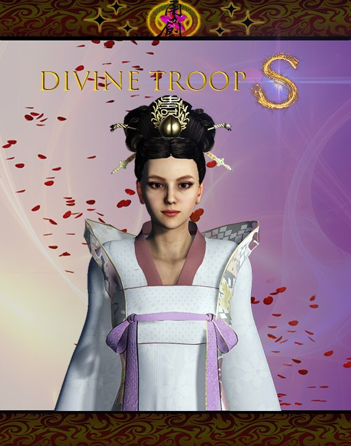 Divine Troop Super - Model 1A