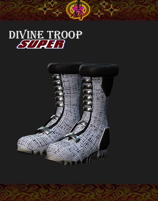 DTS-Model01-Boots3B