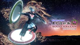 SuperWeapon-01-MoonChakram.jpg