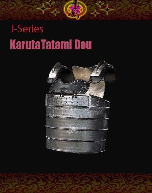 YC-J-SamuraiKarutaTatamiDou