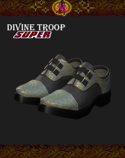 DTS-Model02-Shoes2D