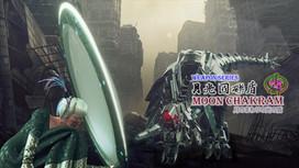 Weapon-MoonChakram_Shield.jpg
