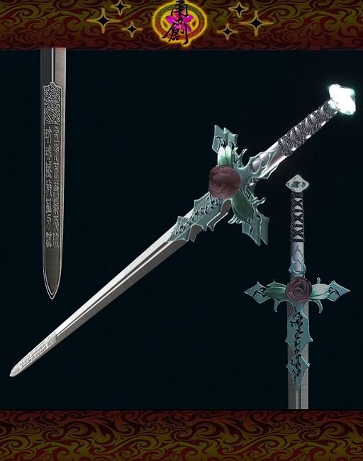 YC-FantasyWar-Sword03