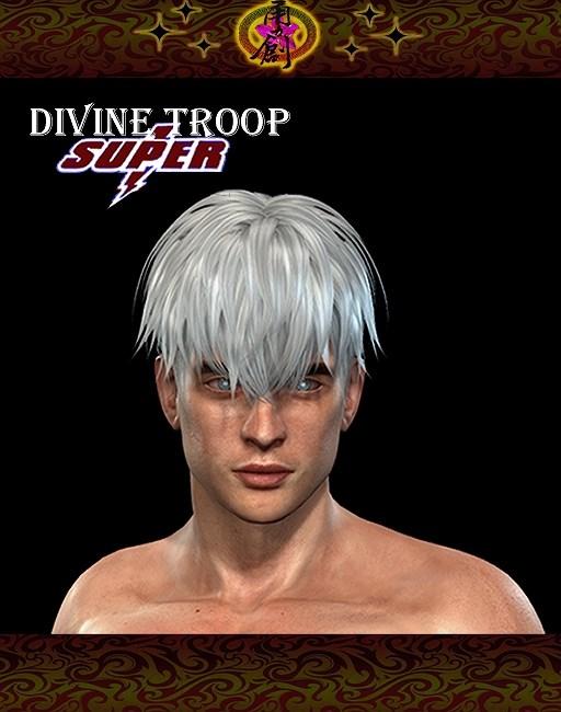 dts-model02-hair1