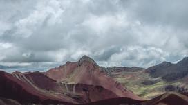 Montaña_en_Vinicunca.jpg