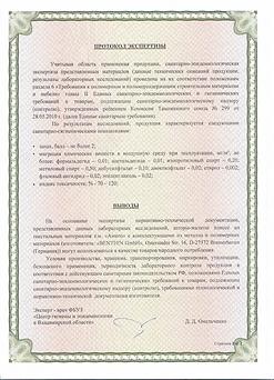 заказать шторы плиссе в Ярославле