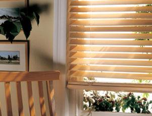 горизонтальные бамбуковые жалюзи 50 мм. Амиго Дизайн