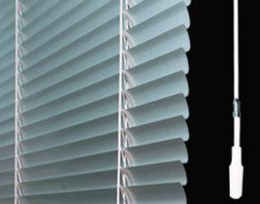 Горизонтальные алюминиевые межрамные жалюзи Амиго Дизайн