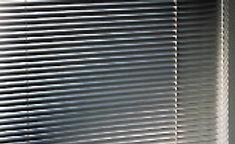 Горизонтальные алюминиевые жалюзи 16 мм. Амиго Дизайн