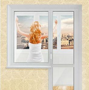 Пластиковые двери VEKA для балконных блоков.