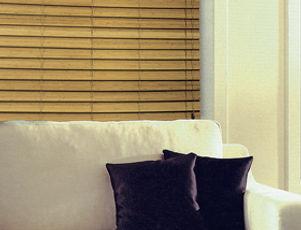 горизонтальные деревянные жалюзи 50 мм. Амиго Дизайн