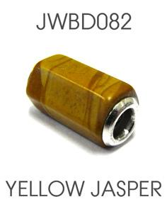 JWBD082