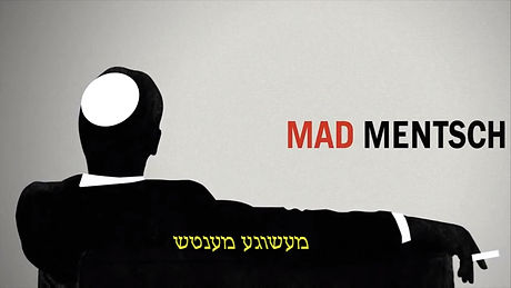 Mad Mentsch Title Sequence Graphic.jpg
