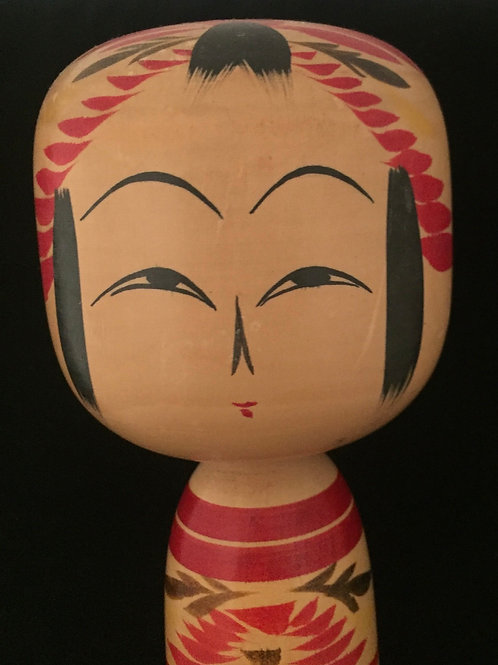 Kokeshi Doll Vintage Large --- Charm to Prevent Fires