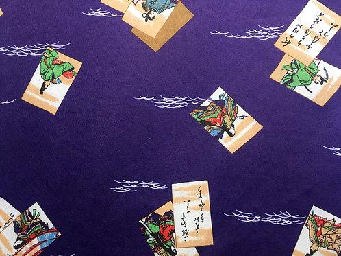 Paper Washi