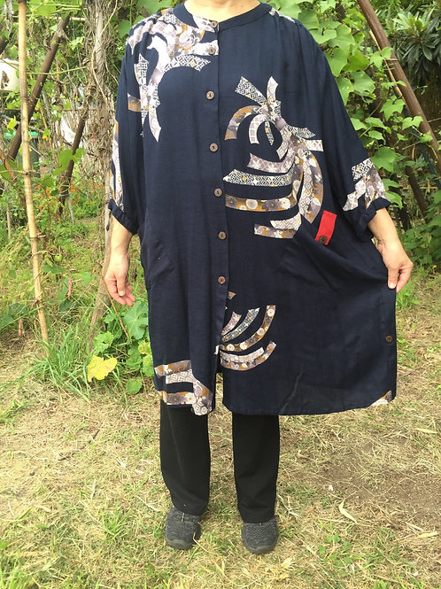 Long Tunic Jacket style indigo ribbon 2