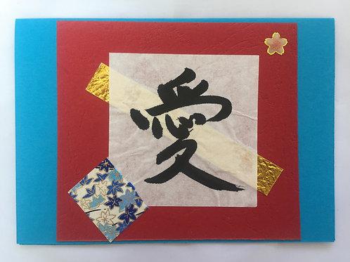 Card  -- Love