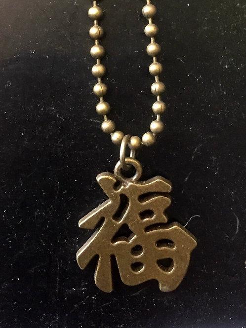 Necklace Happiness Antique bronze colour
