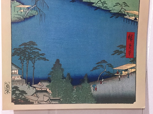 copy of Print - One Hund Famous Views of Edo