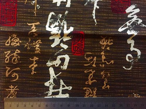 Face Mask - Japanese writing pattern