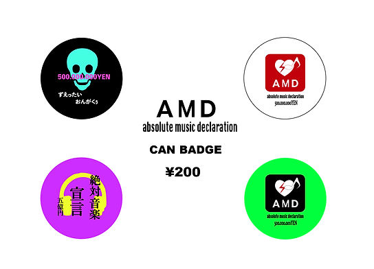 AMDバッジ.jpg