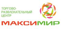 ТРЦ Максимир