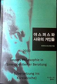 Buch_koreanisch.jpg