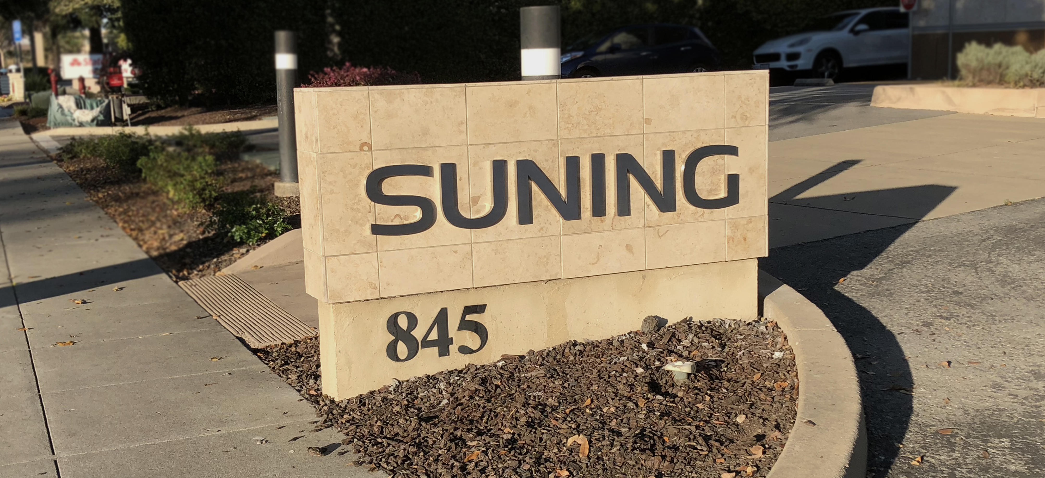 Mounment Sign With Stainless Steel