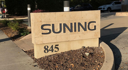 Mounment Sign With Stainless Steel.jpg