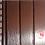 Thumbnail: PVC SOFFIT STANDARD PANEL (Color Traditional)