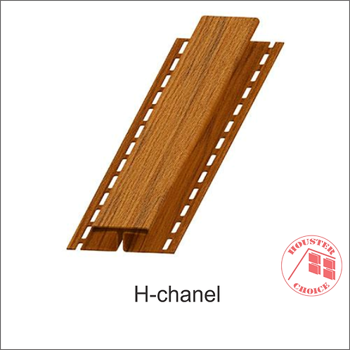 "PVC ""H"" CHANNEL (Color Wood Pattern))"