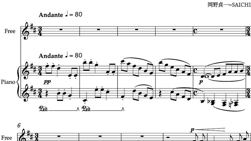 朧月夜 デュオ編曲(歌、ヴァイオリン、ピアニカ等と)