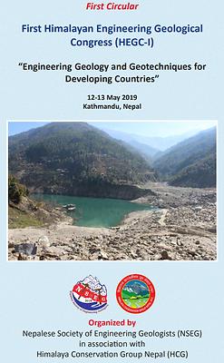HEGC-1_Nepal_May_2019.PNG