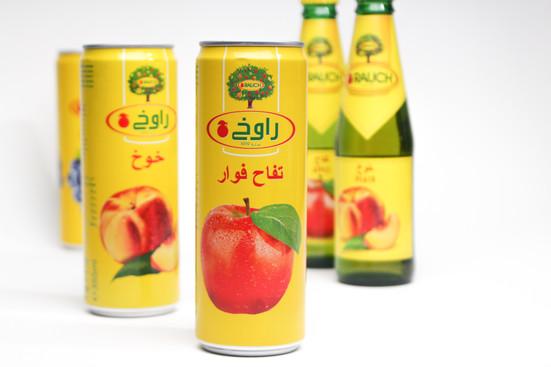 Packaging / Rauch Arabien