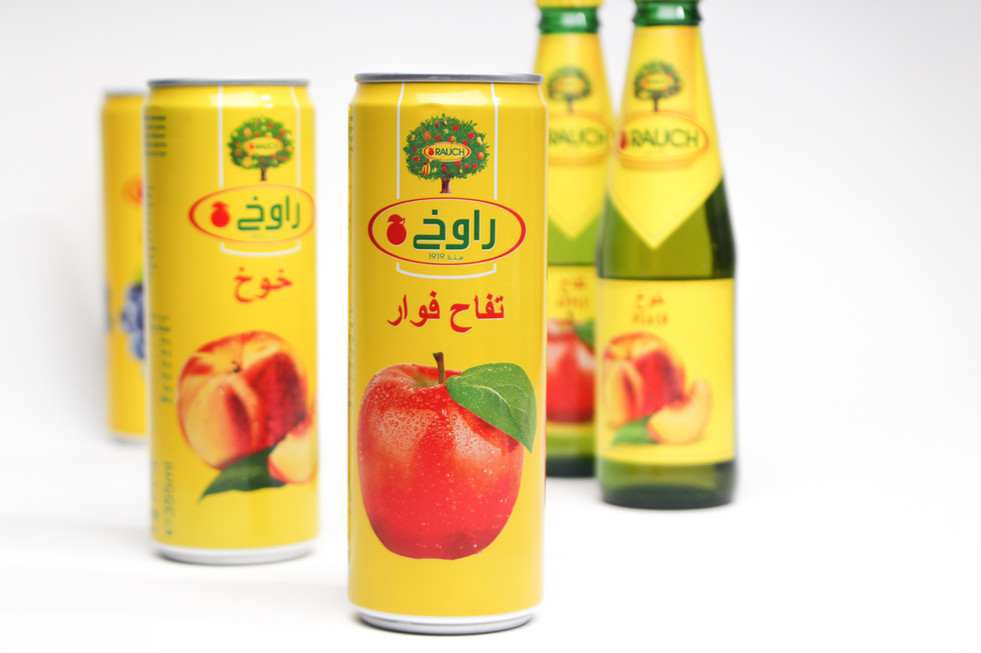 Packaging / Rauch Arabien