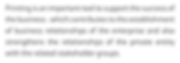 IDGIC web WIx PRINRING-03.png