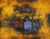 sans-titre338-technique-mixte-sur-papier