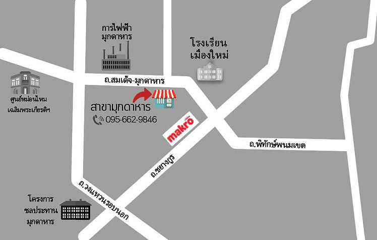 Map-คอนกรีตเดคคอร์มุกดาหาร.jpg