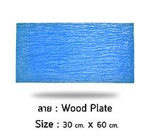 Wood Plate.jpg