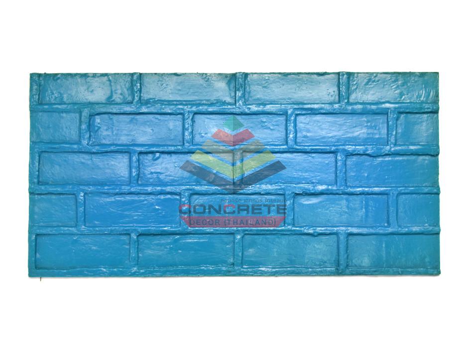 mon-brick-1.jpg