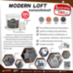 Loft-780.jpg