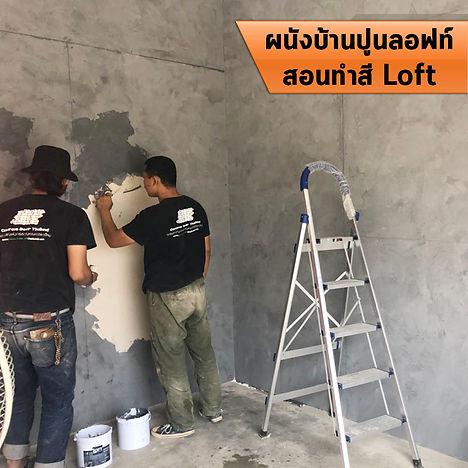 DIY-training-No7 (3).jpg