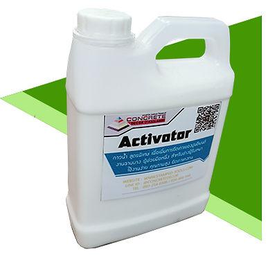 Activator-L.jpg