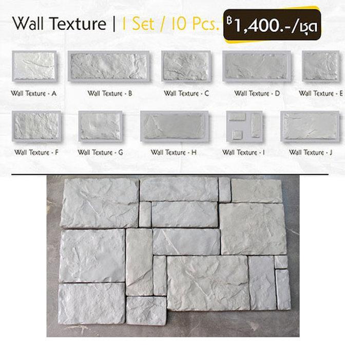 Wall-Texture.jpg
